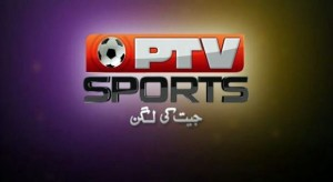 PTV Sports Live Streaming Asia Cup 2016