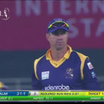Peshawar Zalmi vs Quetta Gladiators Highlights ~ 1st PSL Qualifying Final 19/02/2016
