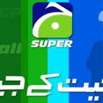 Geo Super PSL Live Streaming Online Free [Youtube, Ten Sports & Geo Super]